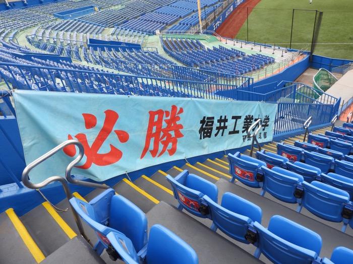 全日本大学野球選手権 二回戦