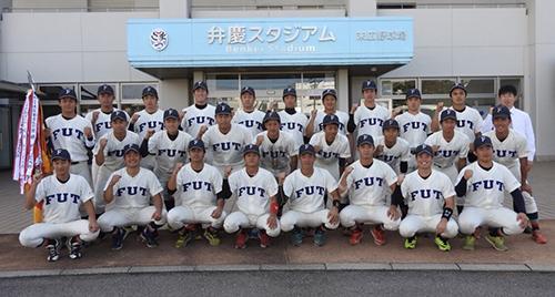 秋季北陸大学野球リーグ戦 優勝